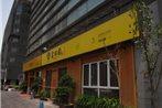 She & He Apartment Shenzhen Shenlan