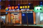 Stars 99 Motel Shanghai University of Finance and Economics