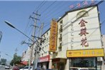 Sunflower Business Hotel Hohhot North Xing'an Road