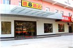 Super 8 Hotel (Shanghai Tianlin Road Shop)
