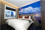 Svalbard Hotell & Lodge
