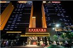 The Minpha Apartment Hotel Xiangyang