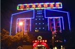 Tianhai Business Hotel Jiujiang Shili Boutique Branch