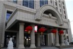 Tianjin Jinlong International Hotel