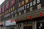 Tongxiang Haoting Business Hotel