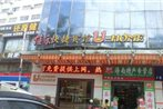 U Home Inn Haikou Haifu Road Branch
