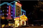 Vienna Hotel Guilin Airport Road