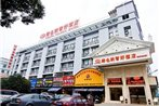 Vienna Hotel Guilin North Road