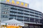 Vienna Hotel Yangzhou Dongfang International Food Mall Branch