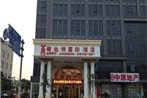 Vienna International Hotel Shanghai Hongqiao Airport Wanda