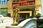 Vienna International Hotel Shenzhen Xinzhou