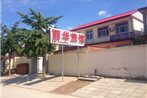 Wanglihua Guest House