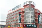 Wanlilu International Youth Hotel Hohhot Drum Tower