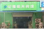 Water Wood 58 Wei Inn Qingdao Ningxia Road Sports Street Branch