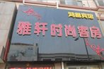 Weifang Yaxuan Fashion Inn