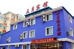 Wuyue Holiday Hotel