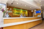 7Days Inn Ningbo Tianyi Square Zhongshan Mansion