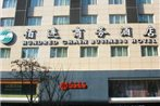 Xi'an Hundred Chain Business Hotel