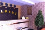 Xingchen Holiday Hotel