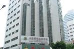 Xingyue Business Hotel