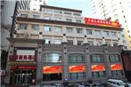 Yicheng Business Hotel
