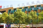 Yi'erke City Chain Hotel Huquan Branch