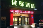 Yinzuo Jiayi Hotel (Long Distance Bus Station Store)