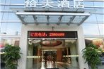 Zhongshan Yumei Business Hotel
